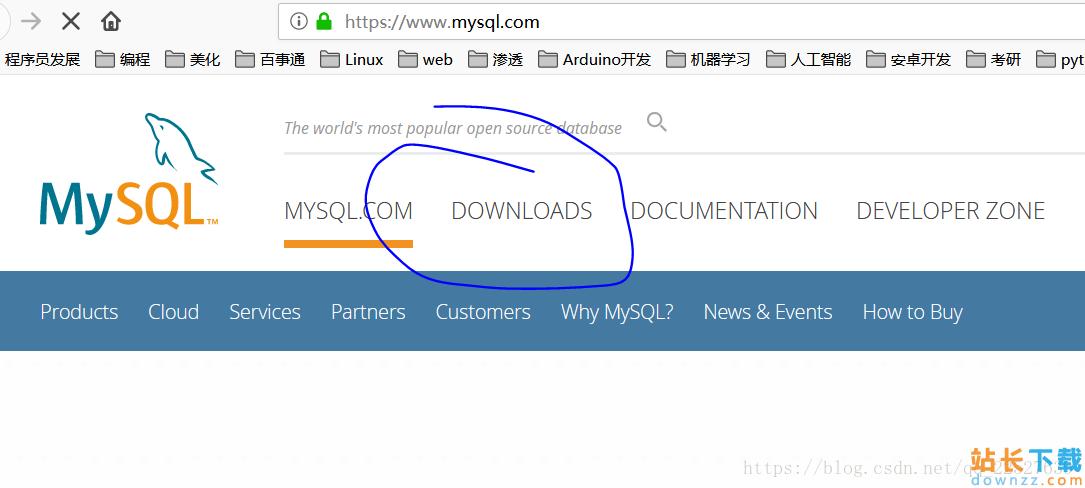 Windows8下MySQL CommunityServer5.6<em style='color:red;'>安装</em>配置办法 图文教程