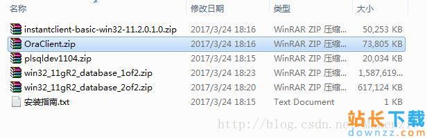 win764位操作系统中Oracle11g+plsql安装教程<em style='color:red;'>详解</em>(图解)