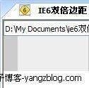 IE6双倍边距IE6浏览器会出现双倍边距解决办法