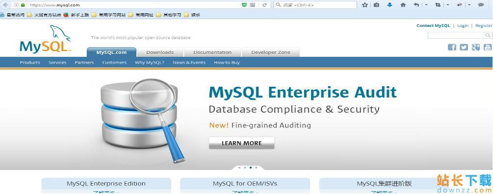 mysql5.7.15<em style='color:red;'>安装</em>配置办法 图文教程