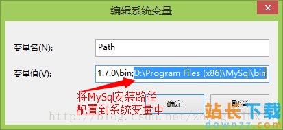 MySQL 5.6.17数据库<em style='color:red;'>安装</em>如何配置My.ini文件