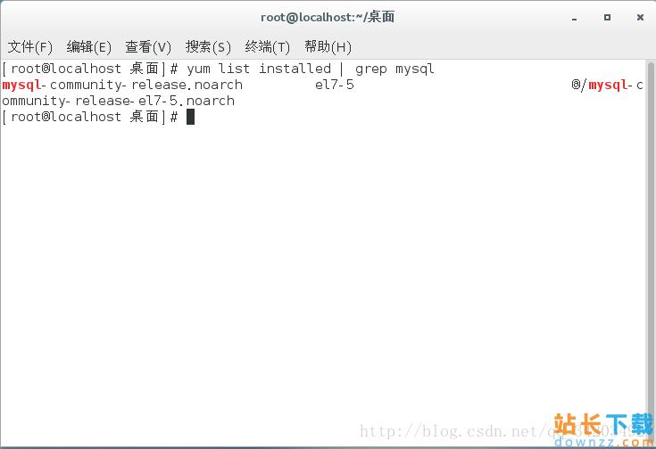 CentOS764位安装mysql图文<em style='color:red;'>教程</em>