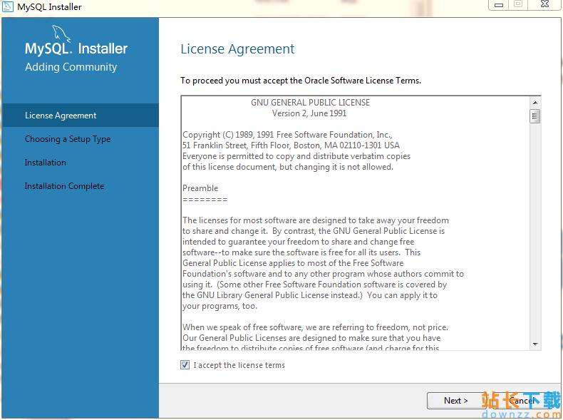 Windowsserver2008r2上<em style='color:red;'>安装</em>MySQL 5.7.10步骤