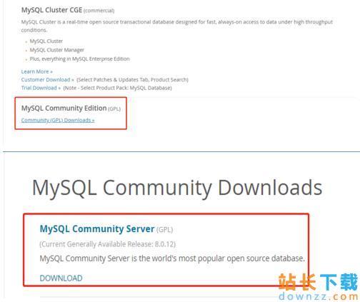 mysql8.0.12简单安装<em style='color:red;'>教程</em>