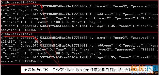 MongoDB各种查询操作<em style='color:red;'>详解</em>