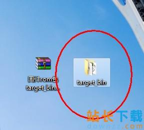 联想P770线刷官方ROM兼救砖图文<em style='color:red;'>教程</em>