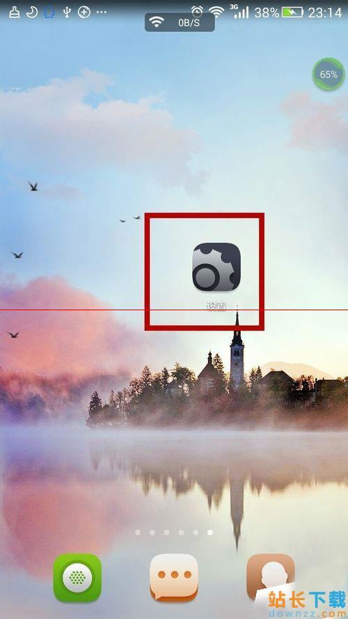 <em style='color:red;'>华为</em>荣耀3x如何换界面  荣耀3x畅玩版更换屏幕切换效果方法