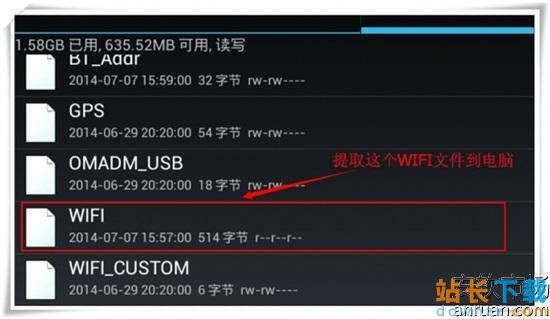 红米Note3怎么修改MAC 红米Note3修改MAC地址<em style='color:red;'>教程</em>