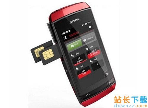 手机网络很卡怎么办 手机网络慢<em style='color:red;'>解决方法</em>