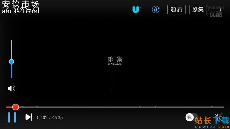 魅蓝Note 3用优酷看视频无法开启超清选项<em style='color:red;'>解决方法</em>