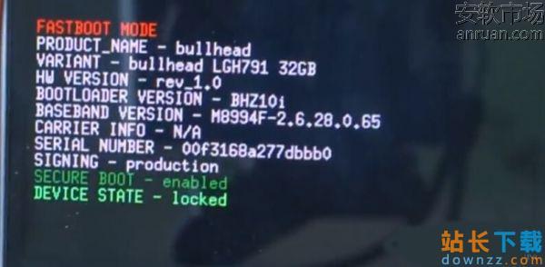 Nexus 5X解锁bootloader<em style='color:red;'>教程</em>