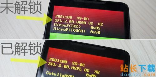HTC HD2如何刷安卓系统 HTC HD2直刷安卓<em style='color:red;'>教程</em>