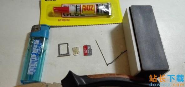要双卡也要内存 <em style='color:red;'>华为</em> Mate7 SIM卡+内存卡双卡合一制作教程