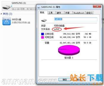 奇酷手机无法识别64GB内存卡<em style='color:red;'>安装</em>教程