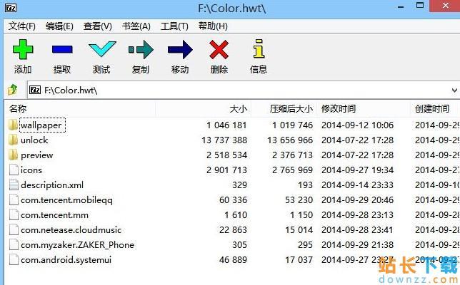 <em style='color:red;'>华为</em>荣耀6免软件开启状态栏沉浸模式教程