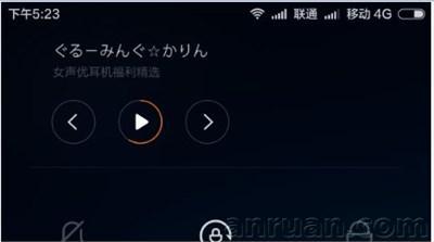 红米Note2移动版免刷机变身双通4G版<em style='color:red;'>教程</em>