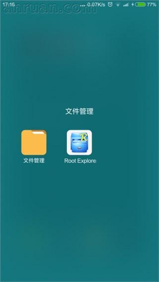 小米4非清除数据显示MIUI 7最新主题<em style='color:red;'>教程</em>
