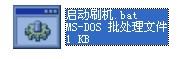 <em style='color:red;'>华为</em>C8860/U8860一键式刷recovery教程