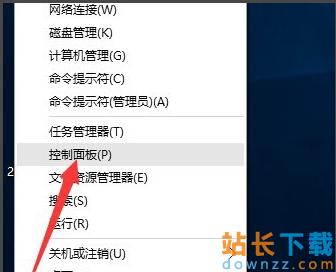 win10企业版激活<em style='color:red;'>方法</em>