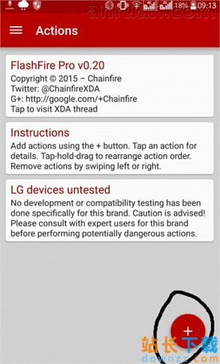 LG G4无第三方Recovery刷入Xposed框架<em style='color:red;'>教程</em>