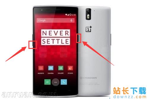 一加2手机怎么截图 截屏<em style='color:red;'>方法</em>是什么