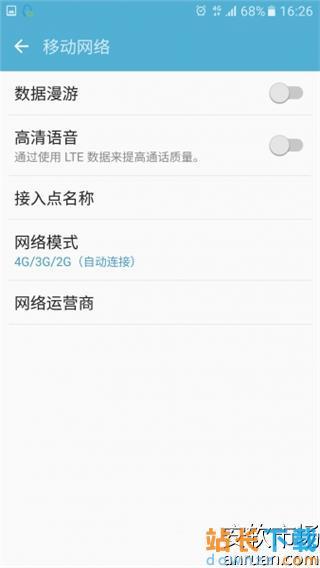 三星Galaxy S7/S7 Edge开通VOLTE<em style='color:red;'>教程</em>