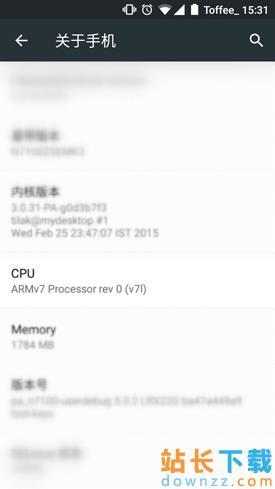 就是要搞机 Android 5.0<em style='color:red;'>安装</em>Xposed框架图文教程