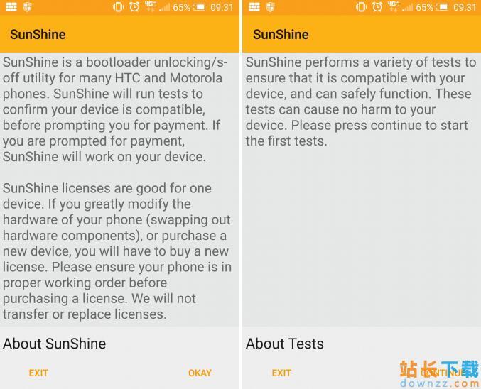 HTC One M9使用Sunshine S-OFF图文<em style='color:red;'>教程</em>