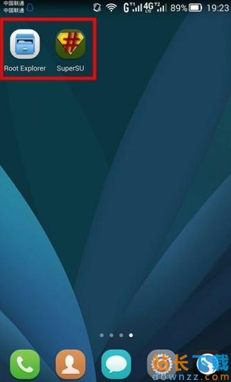 还敢叫我老年机? <em style='color:red;'>华为</em> Mate7修改屏幕分辨率教程