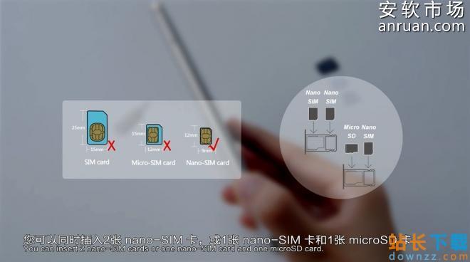<em style='color:red;'>华为</em>荣耀8插卡注意事项及SIM卡安装教程