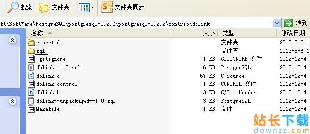 PostgreSQL中使用dblink实现跨库查询的办法