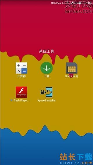乐视1S全机型<em style='color:red;'>安装</em>Xposed框架教程