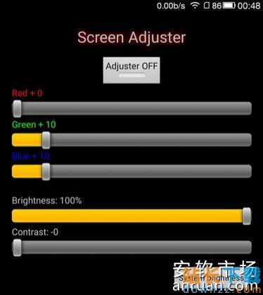 乐视超级手机2红屏怎么办 乐视2红屏<em style='color:red;'>解决方法</em>