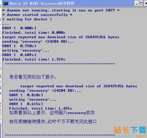 Nubia Z9 Mini一键刷入第三方TWRP Recovery<em style='color:red;'>教程</em>