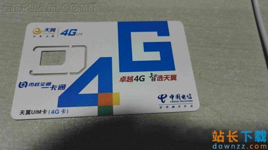 <em style='color:red;'>华为</em>荣耀7使用NFC功能刷公交卡教程