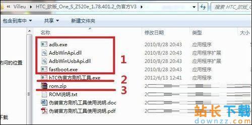 HTC ONE su怎么刷机 HTC ONE su刷机<em style='color:red;'>教程</em>
