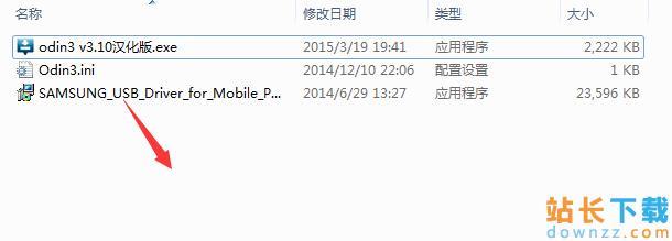 三星 Galaxy S6 edge港行刷国行底包<em style='color:red;'>教程</em>