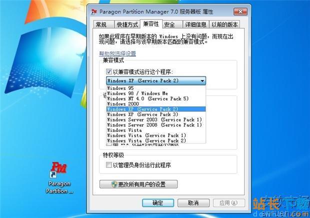 红米Note3无法<em style='color:red;'>安装</em>软件到内存卡修复教程