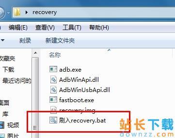 g525怎么刷recovery <em style='color:red;'>华为</em>g525一键recovery刷入教程