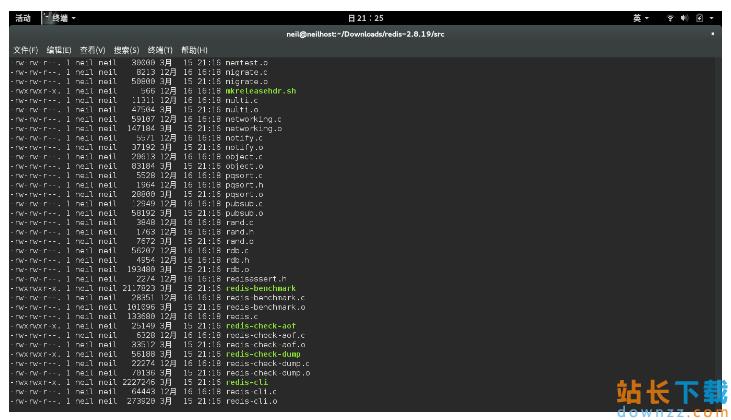 <em style='color:red;'>详解</em>在Redis在Centos7上的安装部署
