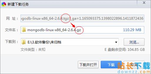 Linux系统下MongoDB的简单<em style='color:red;'>安装</em>与基本操作