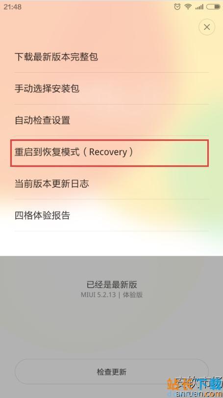红米3进入Recovery卡刷系统升级救砖<em style='color:red;'>教程</em>