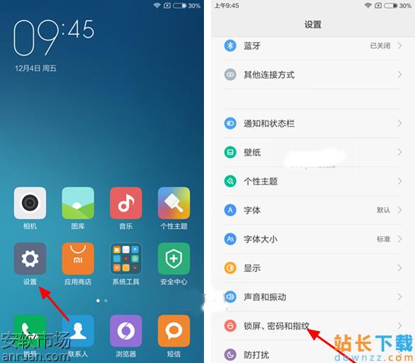 红米Note3怎么设置锁屏密码 红米Note3锁屏密码<em style='color:red;'>教程</em>