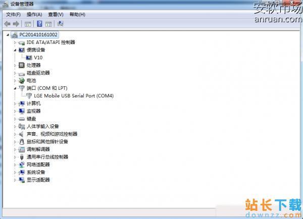 LG V10刷入TOT已获取Root权限底包<em style='color:red;'>教程</em>