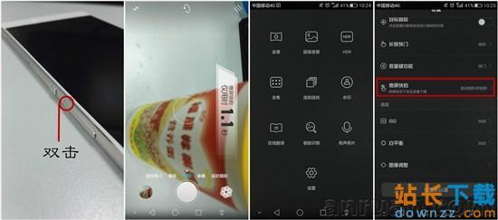 关着屏幕也能玩 <em style='color:red;'>华为</em>P8息屏模式操作技巧教程