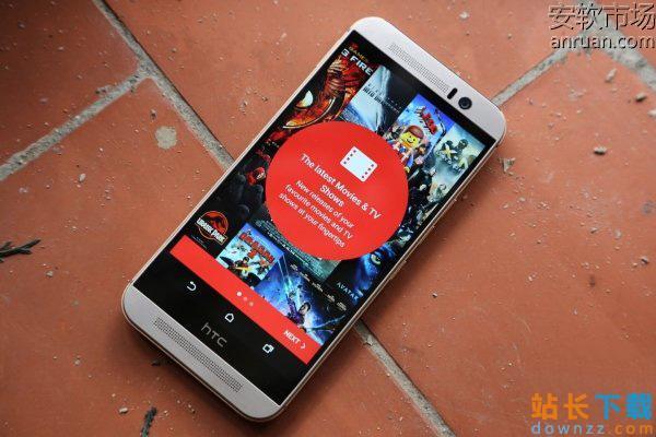 怎么修改手机MID HTC One M9修改MID<em style='color:red;'>教程</em>