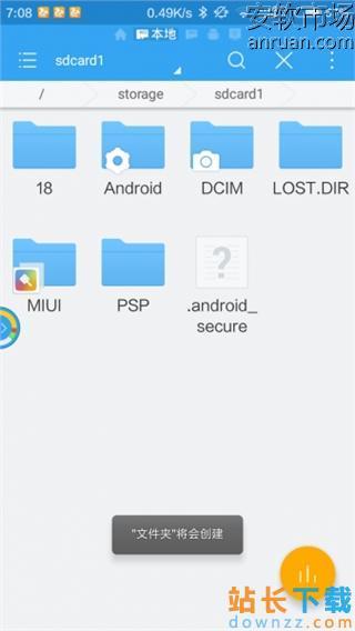 红米3稳定版无法获取外置存储卡读写权限<em style='color:red;'>解决方法</em>