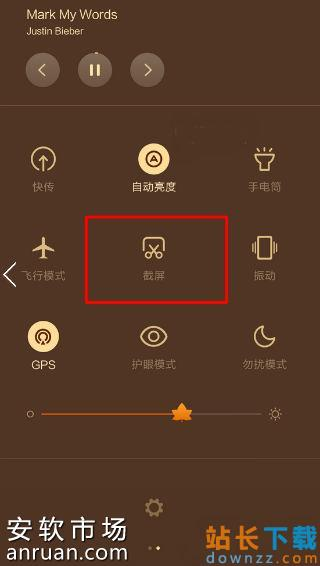 红米3S如何截图 红米3S截图<em style='color:red;'>教程</em>
