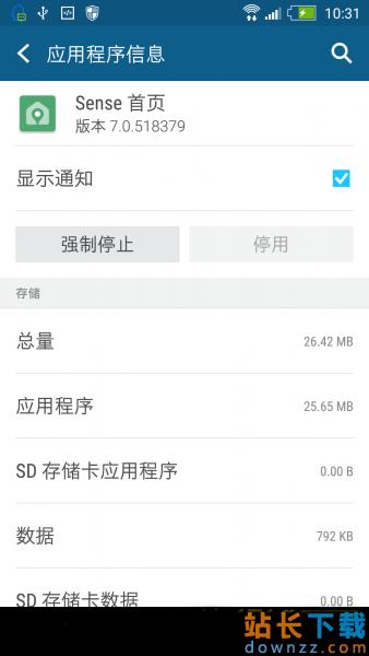 HTC One M9非国行手机替换国内新闻源<em style='color:red;'>教程</em>