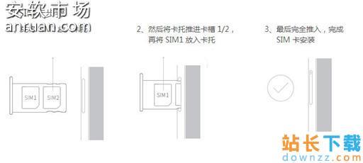 魅族MX6怎么装卡 魅族MX6安装SIM卡<em style='color:red;'>方法</em>教程